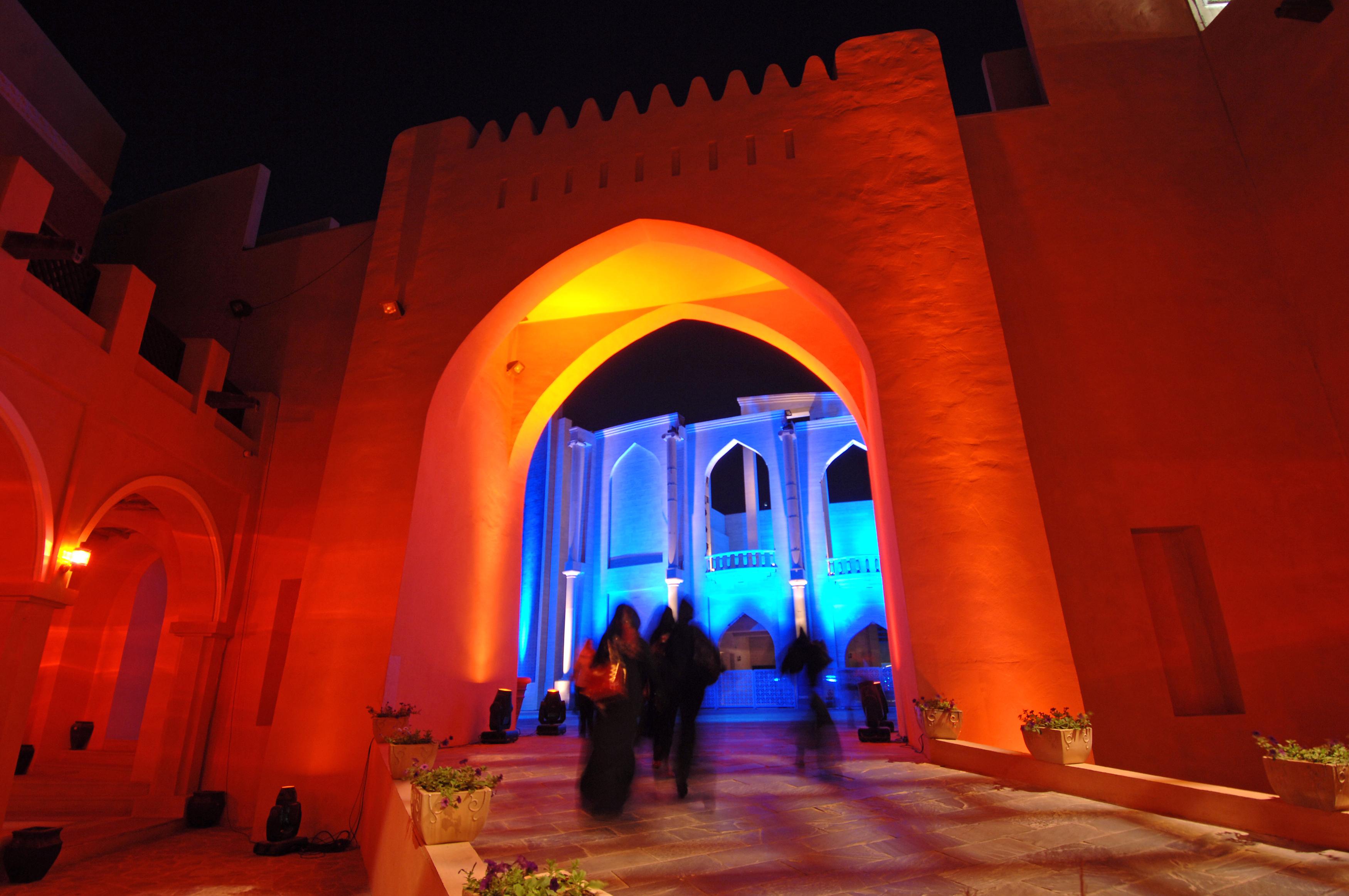 QatarKatara10