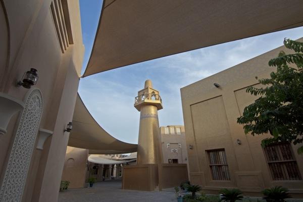 QatarKatara23