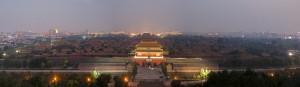 BeijingPano15