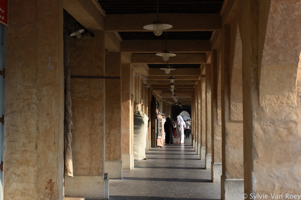 Qatar Souq Waqif 15