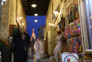 Qatar Souq Waqif 33