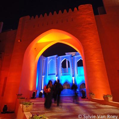 Qatar Katara